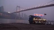 Fishrestaurant Chongqing