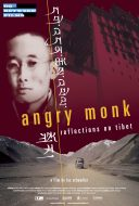 Angry Monk (2005) link to Vimeo On Demand